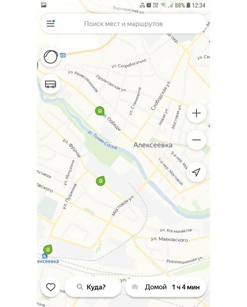 Местоположение транспорта онлайн в Алексеевке