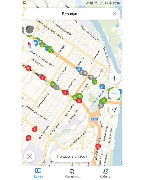 Местоположение транспорта онлайн в Барнауле