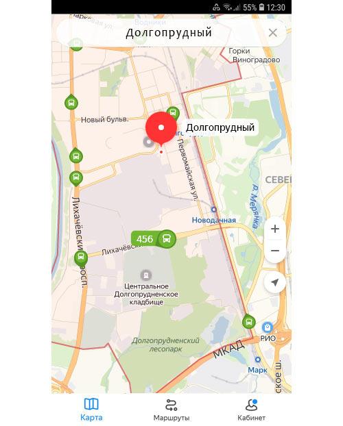 Местоположение транспорта онлайн в Долгопрудном