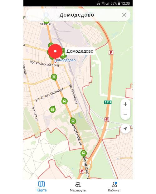 Местоположение транспорта онлайн в Домодедово
