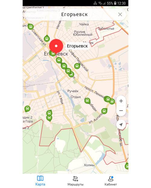 Местоположение транспорта онлайн в Егорьевске