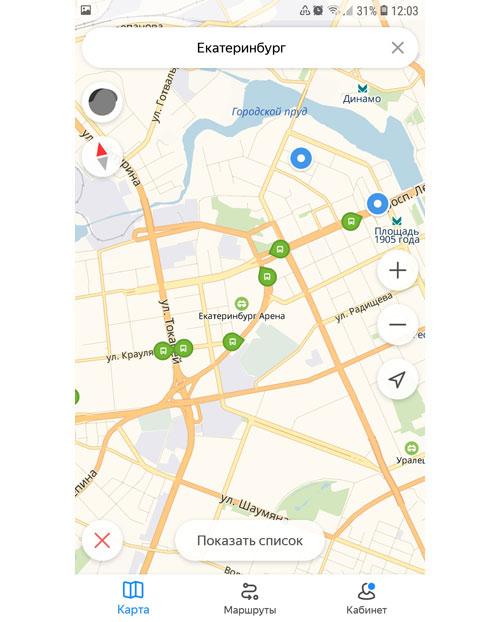 Местоположение транспорта онлайн в Екатеринбурге