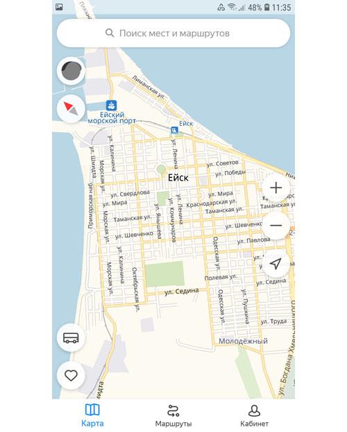 Местоположение транспорта онлайн в Ейске
