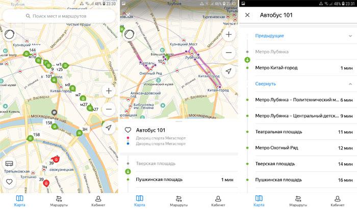 Метки на карте и расписание Яндекс транспорт