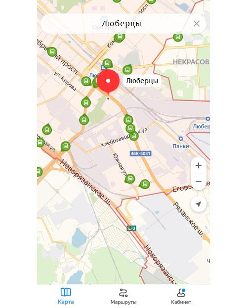 Местоположение транспорта онлайн в Люберцах