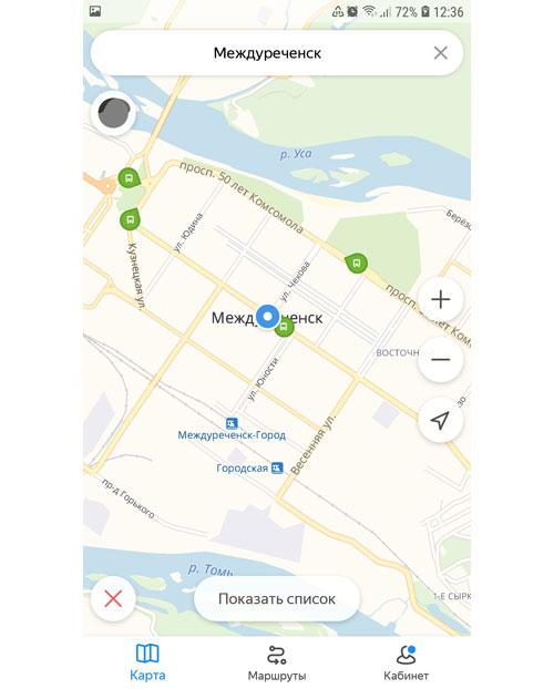 Местоположение транспорта онлайн в Междуреченске