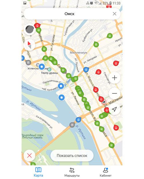 Местоположение транспорта онлайн в Омске