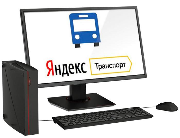 Программа Яндекс транспорт на компьютере