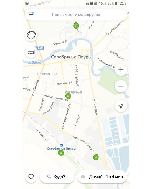 Местоположение транспорта онлайн в Серебряных Прудах