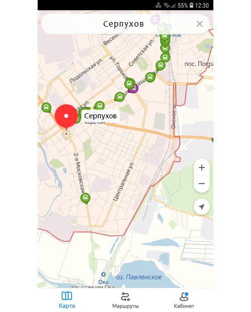 Местоположение транспорта онлайн в Серпухове
