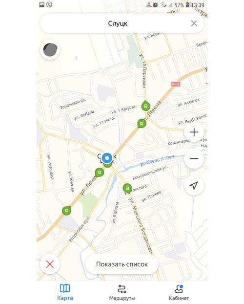 Местоположение транспорта онлайн в Слуцке