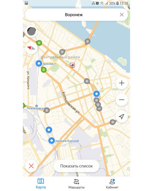 Местоположение транспорта онлайн в Воронеже