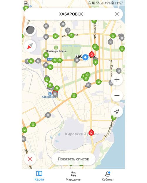 Местоположение транспорта онлайн в Хабаровске